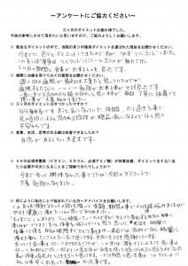 卒業アンケート のコピー