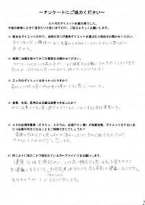 img006 (4)