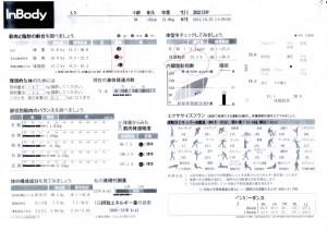 img006 (7)