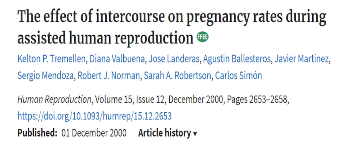 痛み 収縮 オーガズム 中 子宮 妊娠